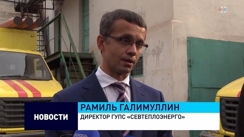 Рамиль Галимуллин Новая спецтехника для оперативного реагирования на аварийные ситуации
