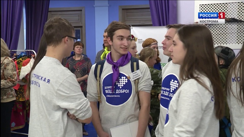 В Костроме обсудили, как снизить рост детской преступности