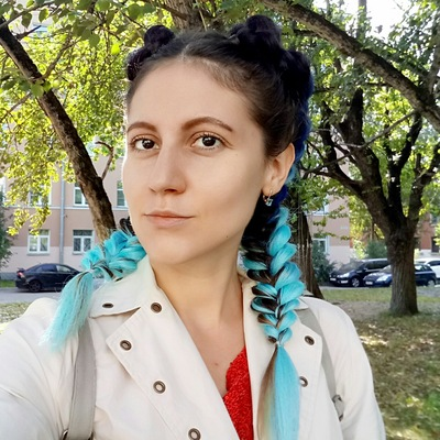 Алина Москальчук