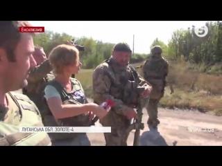На Украине заявили о