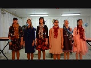 Старшая вокальная группа