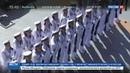 Новости на Россия 24 • Ливийский главнокомандующий посетил Адмирал Кузнецов
