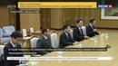 Новости на Россия 24 • Северная и Южная Корея договорились уже в апреле провести Межкорейский саммит