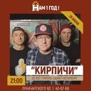 Василий Васин фотография #20