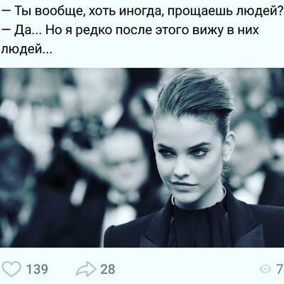 Алена Пяун