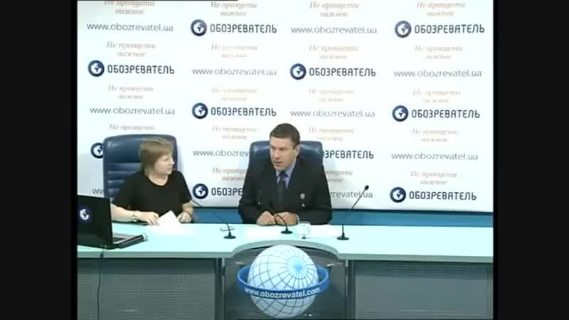 Игорь Беркут об Украине