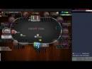 Играем в покер на деньги