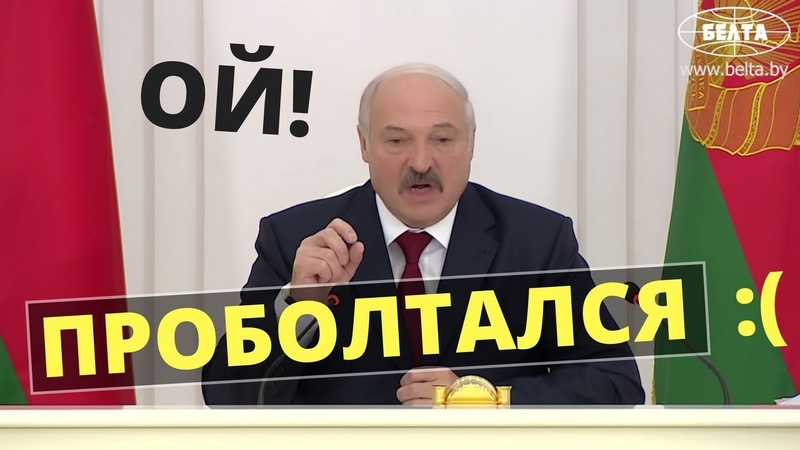 Секреты Лукашенко декрет №3 зарплаты счастье НУ И НОВОСТИ в Беларуси 23