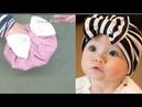 تفصيل بونيه اطفال سهل baby turban