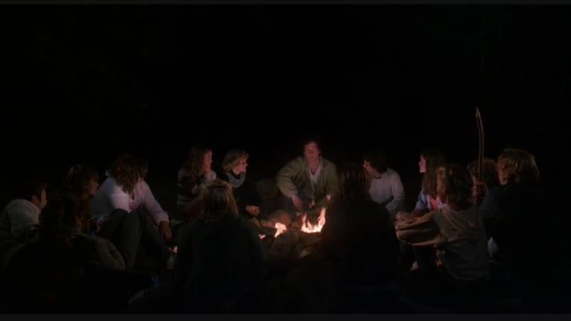 Сожжение (1981)