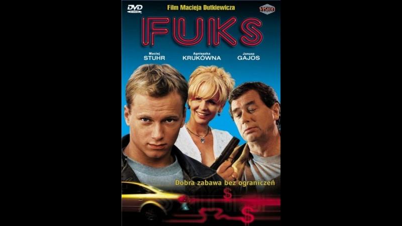 Баловень удачи _ Fuks (1999) Польша