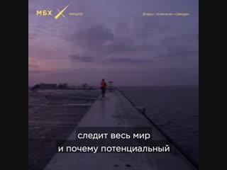 Сколько Россия тратит на «Адмирала Кузнецова»