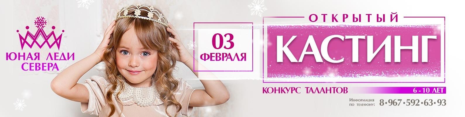 Кастинг юной русской — img 14
