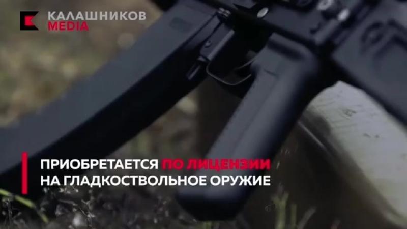 Сайга TG2 под патрон 366ТКМ обжатый патрон 7 62х39
