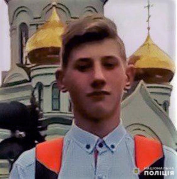 В Покровске пропал 17-летний подросток: приметы