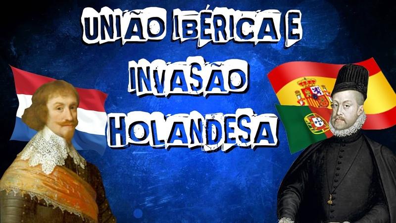UNIÃO IBÉRICA PARA O ENEM Aula 04