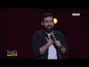 Stand Up: Гурам Амарян - Проблемы с девушками