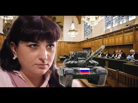 Легендарная танкистка ДНР Ополченочка даст показания в гаагском суде против РФ.