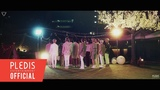[Choreography Video] SEVENTEEN(세븐틴) - 우리의 새벽은 낮보다 뜨겁다 (Our Dawn Is Hotter Than Day)