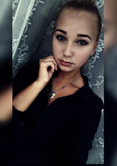 Диана Александрова