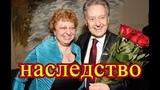 Родные делят наследство Андрея Дементьева!