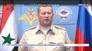 Новости на Россия 24 Боевики покинули южные кварталы Дамаска