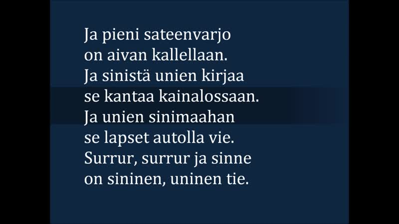 Sininen uni (instrumental, karaoke)