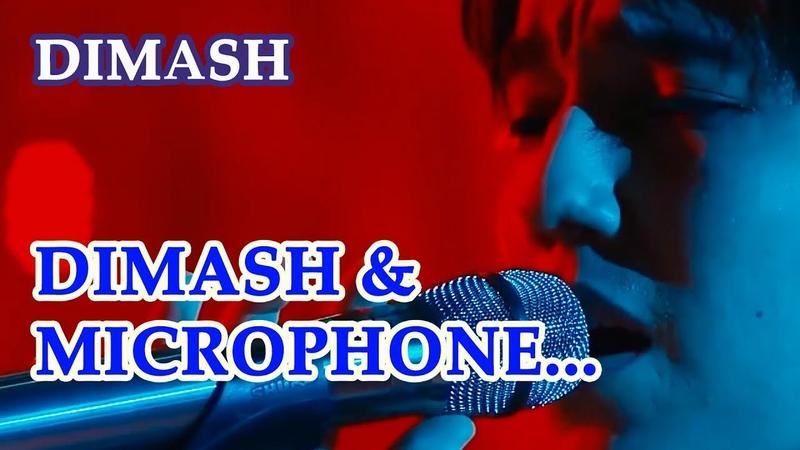 ДИМАШ DIMASH - Give Me Love (No Orchestra. Live Sound)