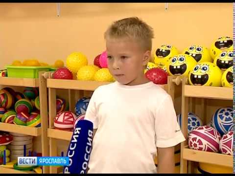 В Ярославле стартовал новый отбор в школы ХК Локомотив
