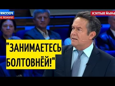Платошкин неожиданно раскритиковал пророссийских экспертов 60 минут! Ведущие в шоке!