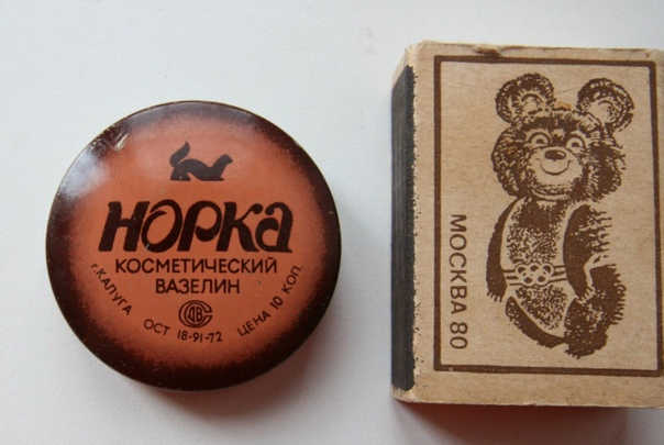 Советские вибраторы и презервативы: в СССР секс был Говорят, что в СССР секса не было, но все мы знаем, что он, конечно же, был. Более того, в Советском Союзе производили и продавали товары для