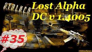 Прохождение. S.T.A.L.K.E.R. Lost Alpha DC v.1.4005. 35. Лаборатория Х2. Финал.
