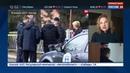 Новости на Россия 24 • Правоохранители Косова сформировали спецгруппу для расследования убийства Ивановича