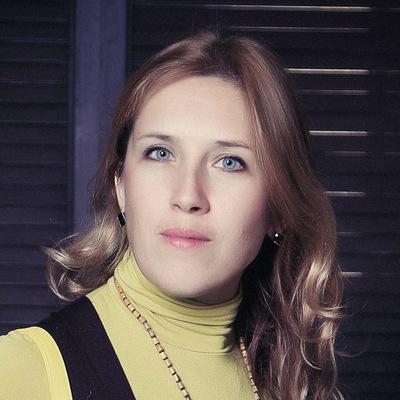 Ксения Грудинина