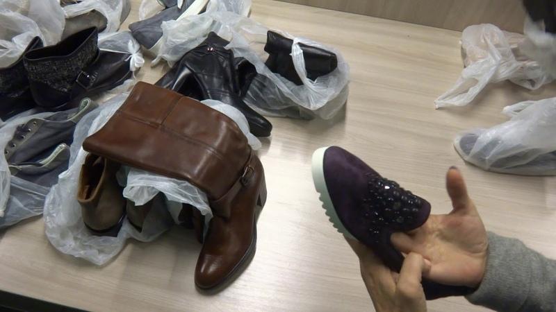 Обувь Италия сток кожа 20 шт лот 16