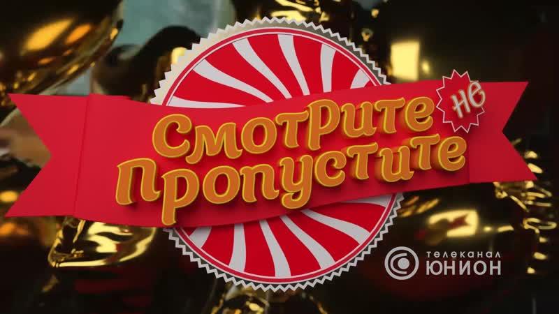 Смотрите, не пропустите! Обзор мероприятий Донецка на 7-13.01.19
