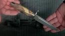 Нож Финка НКВД (сталь Х12МФ, стабилизированный кап, мельхиор) korenok