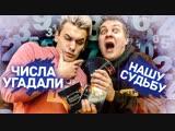Юрий Хованский НУМЕРОЛОГИЯ - МАГИЯ ЧИСЕЛ ИЛИ РАЗВОД