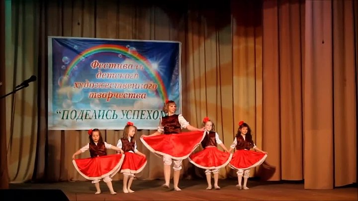 Детсад Росинка - Поделись успехом-2016
