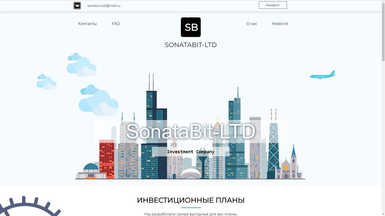 Постер к новости Sonata Bit Ltd