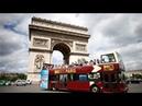 Париж против туристических автобусов