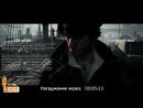 Джек потрошитель Assassin's Creed Sindycate