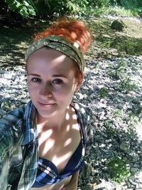 Аврора Игнатова