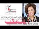 رد قاسي من الاعلامية الكويتية عائشة الرشي 15