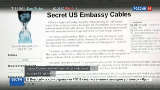 Новости на Россия 24 • Сюрприз от Обамы: информатор WikiLeaks вместо 35 лет тюрьмы выйдет на свободу в мае