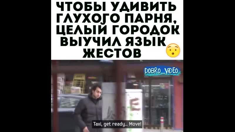 Подпишись и стань добрее_ on Instagram_ _Мухаррем(MP4).mp4