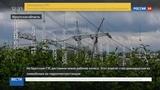 Новости на Россия 24 На Братскую ГЭС доставили новое рабочее колесо
