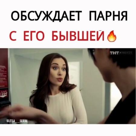 Instagram post by Добро Пожаловать На Улицу❤️ • Sep 1, 2018 at 11:56am UTC