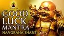 GOOD LUCK MANTRA NAVGRAHA SHANTI MANTRA VERY POWERFUL BY NATURE AND YOGA