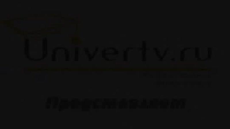 19. Ферментативный катализ Липиды Часть 1 » Биохимия, цикл лекций профессора Шноля С Э